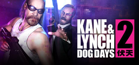 kane and lynch 2 trainer